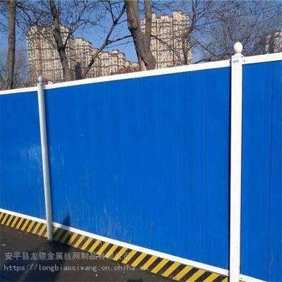 围挡网厂家 彩钢施工围挡 地铁建筑护栏