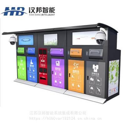 智能垃圾分类回收设备十大品牌