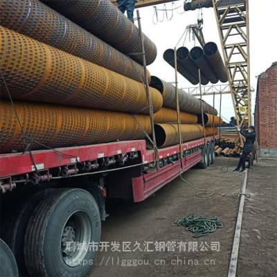 273打井花管 降水井专用滤水钢管(600*3、4、5、6、)毫米