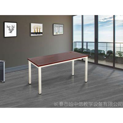 商务洽谈桌椅办公室会议桌哈中信公司生产