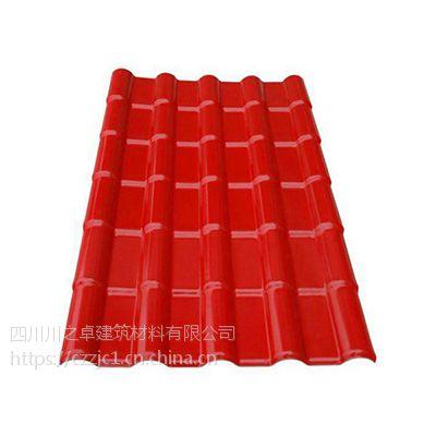 一体仿古瓦pvc塑料瓦片3.0厂家直销包邮 琉璃瓦防腐红瓦塑料瓦片 隔热