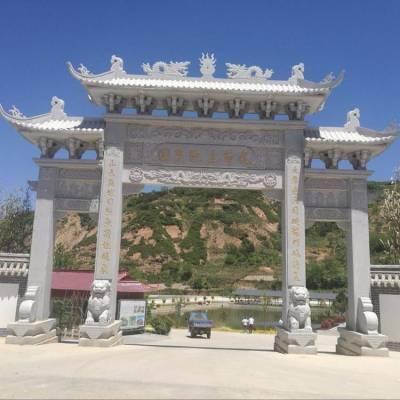 石牌坊厂家供应石雕牌楼,三门五楼石头牌坊,亿昊石业。