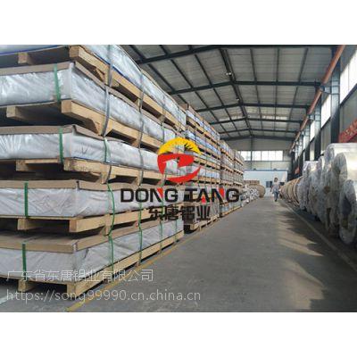 现货供应现货耐高温6A02铝板、铝棒、铝管