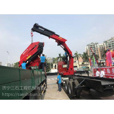 20吨折臂吊 作业范围大 爬坡能力强的20吨折臂吊价格