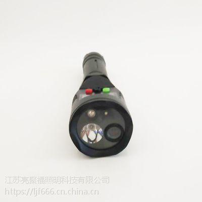 海洋王JW7128智能巡检仪 高清拍照录像手电筒带WIFI 亮聚福铁路巡检仪