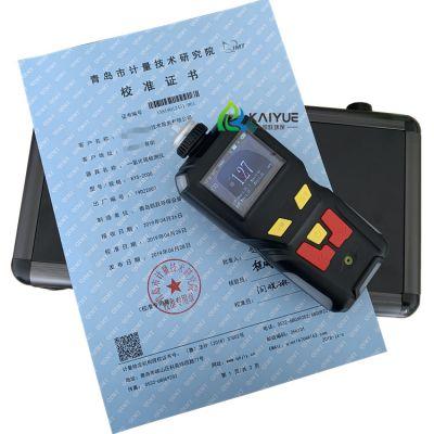 高精度泵吸式气体检测仪 KYS-2000型一氧化碳CO气体分析仪