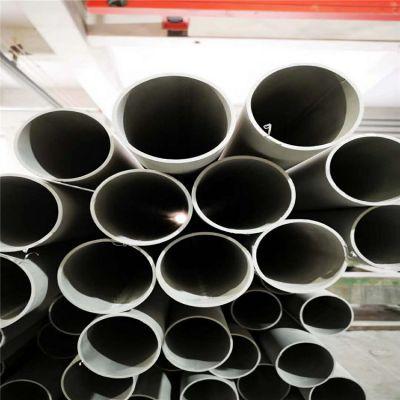 304不锈钢焊管/定尺六米/焊管可按客户要求精切