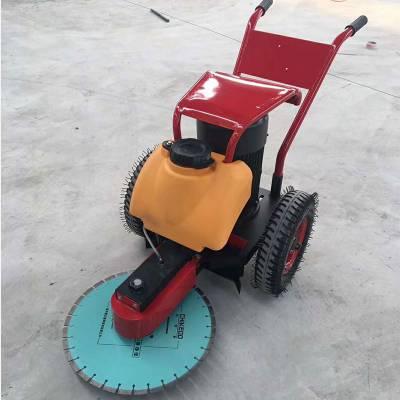 混凝土桩头切桩机 可升降手推式水泥管切平去除机