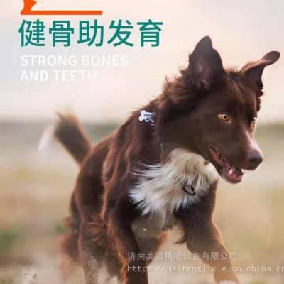 想做狗粮哪里可以买到狗粮设备机器生产线