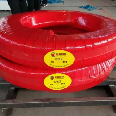 喷浆机喷浆管 PZ-5喷浆机喷浆管 高耐磨喷浆管耐磨橡胶钢丝喷浆管现货