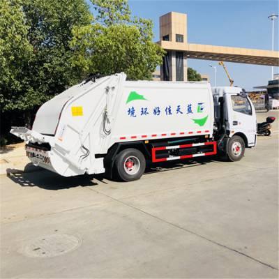 压缩垃圾车液压油缸销售 环卫车多路阀体 液压油缸漏油怎么办