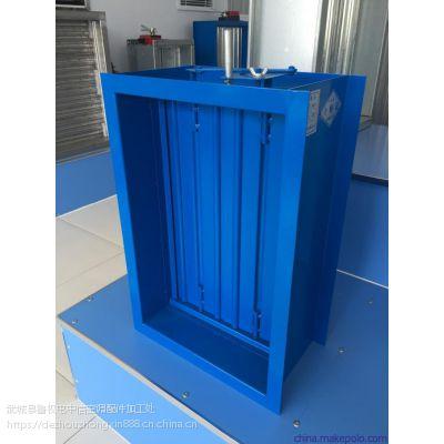 厂家供应正压送风口 电动 多叶送风口 压力传感器