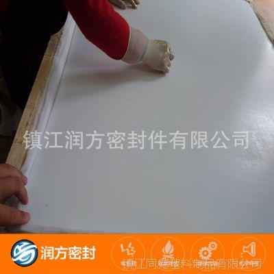 日本大金羊脂玉色的聚四氟乙烯板材毛胚 PTFE模压板毛胚规格齐全