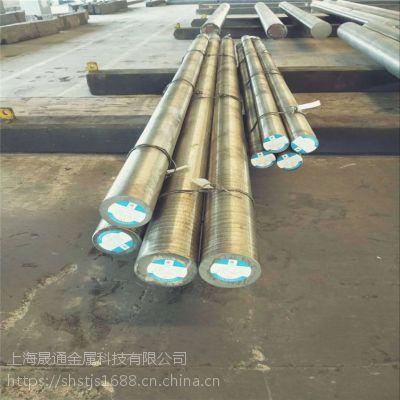 供应宝钢不锈钢GH1035镍基高温合金板 耐腐蚀钢板gh1035