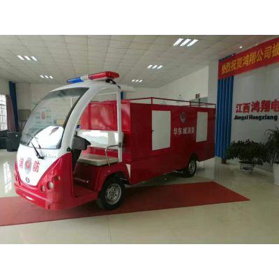 2座电动消防车 HX-GG002X应急电动消防车 小区工业园用社区消防车 厂家直销