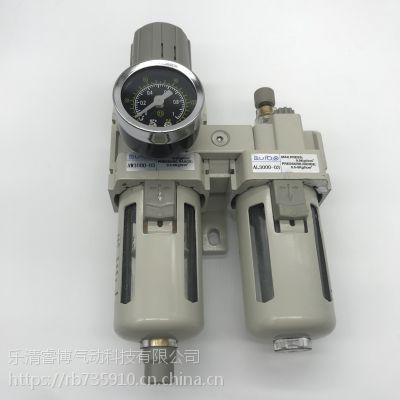睿博SMC型灰白色AC3010-03系列二联件油水分离气源处理器
