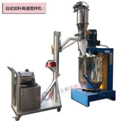 儋州市黄豆吸料机 黄豆吸料机厂家华之翼机械食品常用设备黄豆吸料机