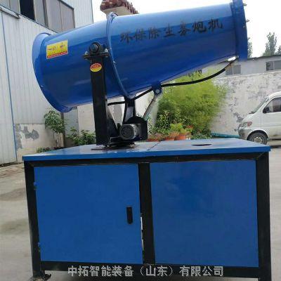 雾炮 除尘环保雾炮机 自动远程风送式雾炮机
