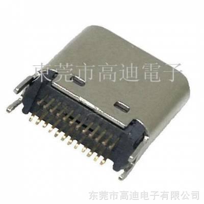 迷你TYPE C插座24P/短体TYPEC母座立式/小型立式TYPEC接口24PIN