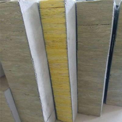 昌泰厂家直销抗弯强岩棉复合板 3-15公分板