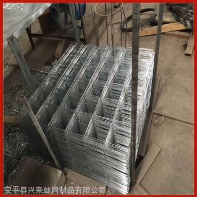 建筑用网片碰焊网片 电焊网片路面钢筋网 兴来承重墙螺纹网片生产