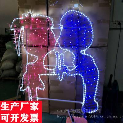 厂家直销 led流星雨 装饰灯串 造型灯管