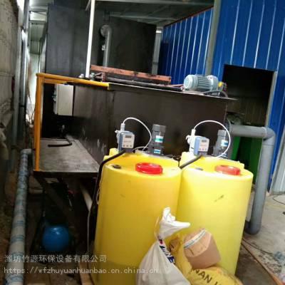 屠宰场废水处理设备-竹源