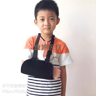 供应 医用儿童肩肘固定式前臂吊带