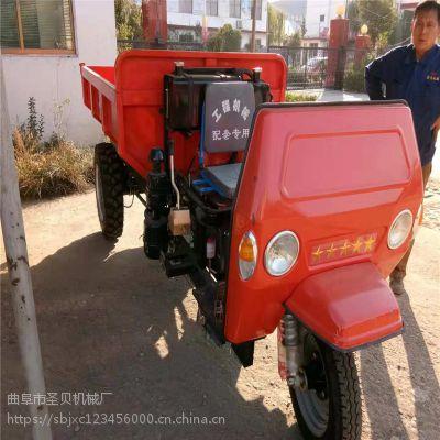 农用强力爬坡柴油三轮车25马力工程渣运车自卸油刹三轮车