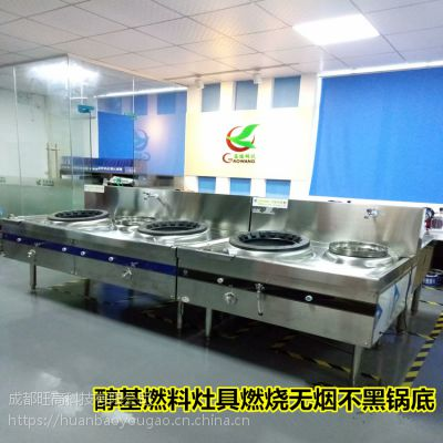 甲醇炉具发布 环保油不锈钢电子炉云南楚雄批发工厂源头底价