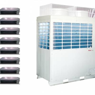 海尔中央空调 商用多联机 海尔天花机 风管机 中央空调商用工程项目 RFC252MXSKYN