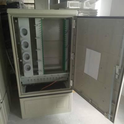 昊星 288芯光交箱、SMC光交箱光缆交接箱-常规款 厂家直销