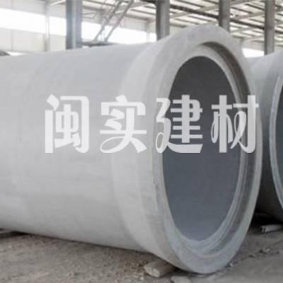 水泥排水管多少钱-连江水泥排水管-福州闽实透水砖(查看)