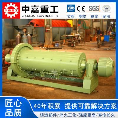 节能磨粉设备|节能滚动轴承球磨机|中嘉重工节能球磨机磨粉效率