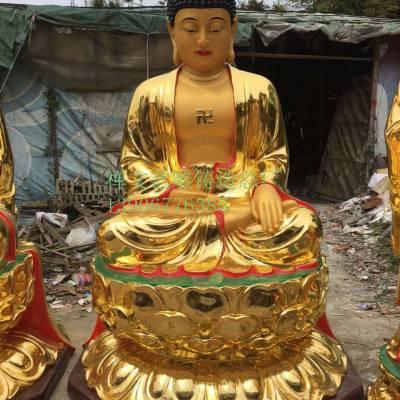 厂家直销树脂1米6寺庙三宝佛金刚台释迦佛阿弥陀佛如来药师佛祖