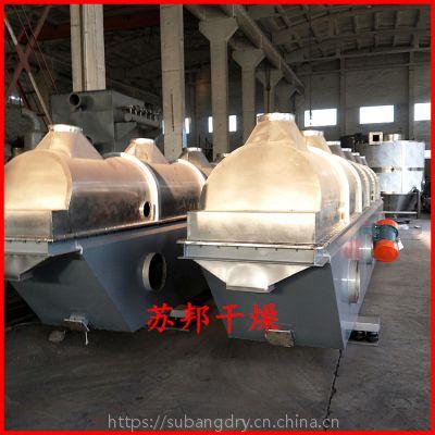 ZLG6×0.45型振动流化床干燥机 苏邦直销鸡精颗粒连续烘干机
