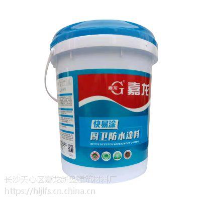 【厨卫聚合物水泥防水涂料_嘉龙牌厨卫专用双组份防水材料厂家】