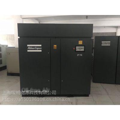 苏州阿特拉斯空压机GA110配件销售服务中心--安全阀