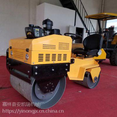 沥青小型压路机 双轮压实机 1-5吨小型座驾式压路机厂家