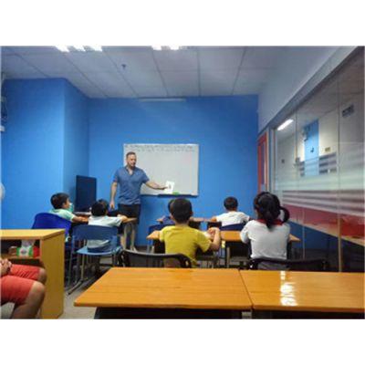 柏塘企业外语培训价格公司报价