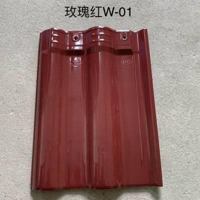 淄博瓦厂-红瓦陶瓷法式罗曼瓦厂家价格