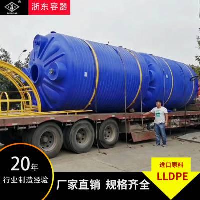 慈溪浙东容器 10吨纯水罐 10吨纯水罐整体性好 10吨纯水罐定制