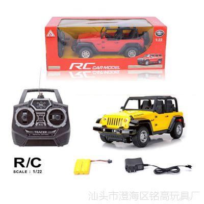 仿真遙控車模型 1:22越野車四通道充电玩具車 仿真越野吉普车包电