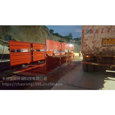 桃源县建筑工地工程车洗车平台、洗车机、洗轮机gx-098