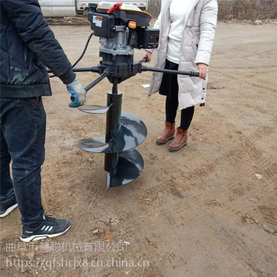 坡地栽树打孔机/围栏埋桩挖坑机/葡萄园立杆挖坑机价格