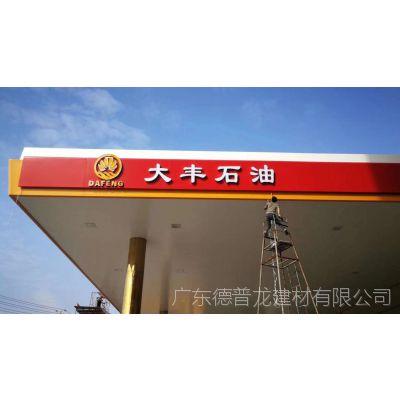 加油站白色铝扣板_铝条扣工厂直销-300面条形铝板平面吊顶