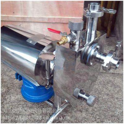 食品卫生级不锈钢自吸泵 防爆移动自吸泵 生产厂家