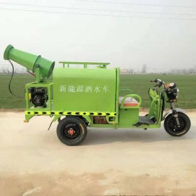 志成新款园林绿化洒水车 环卫喷洒车 路面清洗车