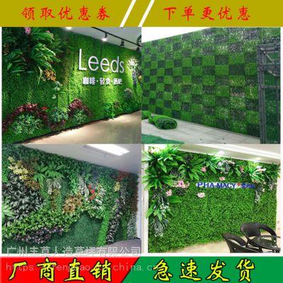 婚礼背板花墙装饰塑料花绿色假草坪餐厅店面招牌仿真植物绿植草皮