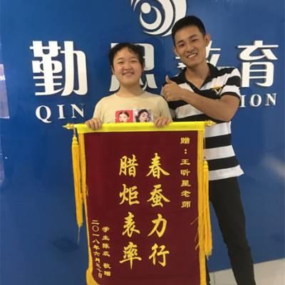 重庆鲁能星城课外辅导-重庆勤思教育公司-初中课外辅导